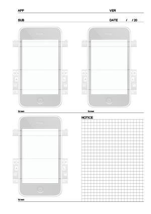 iPhone-Sketchbook_02-ui-design